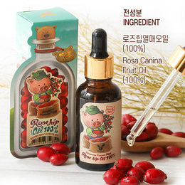 Масло Elizavecca farmer piggy rose hip oil 100% 30мл