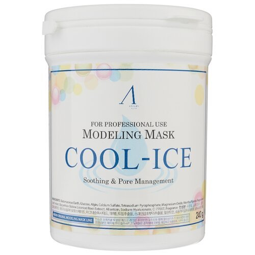 АН Original Маска альгинатная охлажд. успок. эфф. (банка) 700мл Cool-Ice Modeling Mask  / container