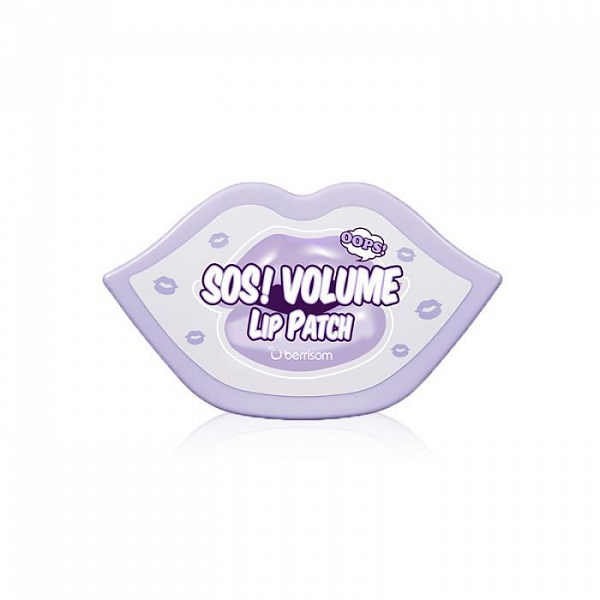 БР Маска-патч для губ BERRISOM SOS OOPS VOLUME LIP PATCH - 30 PCS