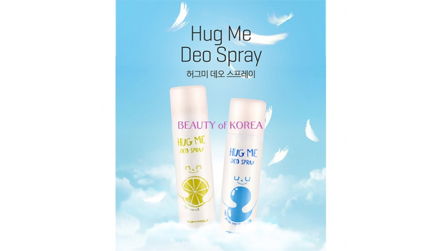 Tony Moly Hug Me Deo Spray Дезодорант для тела 100 мл